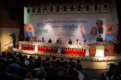 방글라데시 간호전문대학원 개원식 장면.