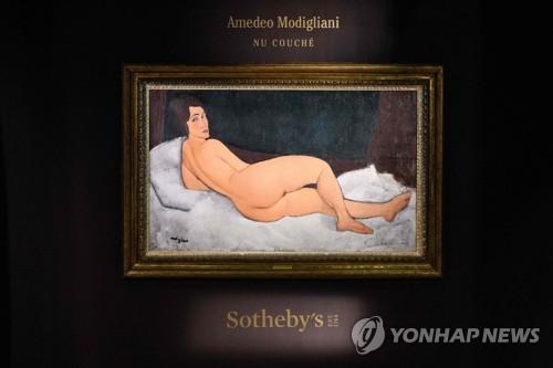 뉴욕 소더비 경매에서 1천5천720만달러에 낙찰된 모딜리아니의 '나부'