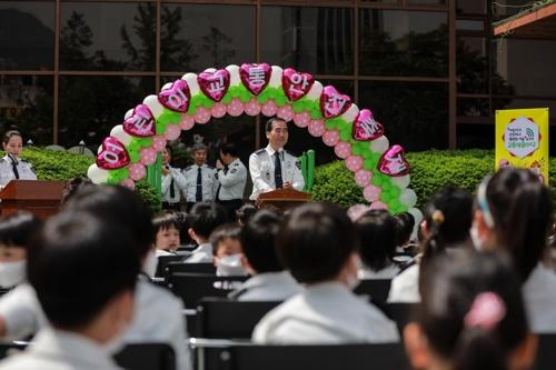 서울경찰 어린이 교통안전 교육