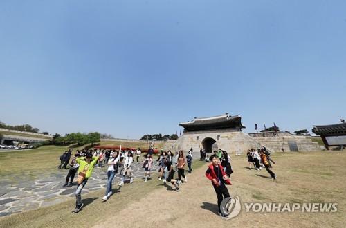 수학여행 [연합뉴스 자료사진]