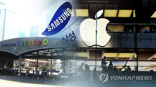 삼성전자 vs 애플(CG)