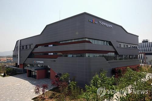 전남 나주에 자리한 한국문화예술위원회