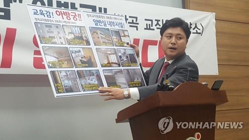 예비후보 사퇴한 이종욱 도의원 [연합뉴스 자료사진]