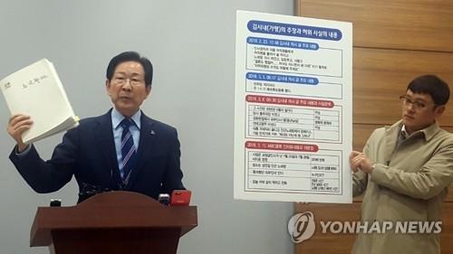 미투 논란에 휩싸인 우건도 후보 [연합뉴스 자료사진]
