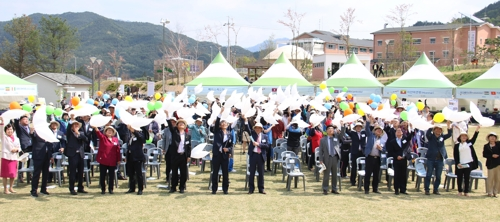 KOICA 영월교육원서 세계음식문화축제…주민 등 500명 참가