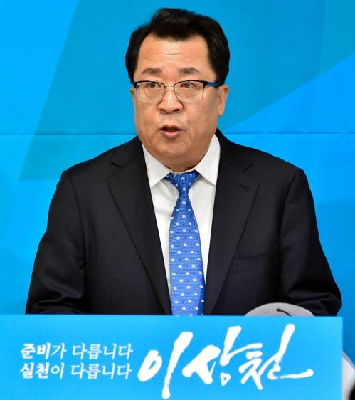 이상천 전 제천시 행정복지국장 [연합뉴스 자료사진]