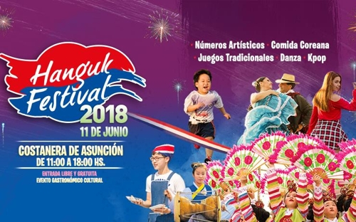 파라과이 아순시온서 이민 53주년 기념 한국문화축제