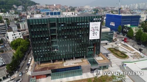 춘천시 전경[연합뉴스 자료사진]