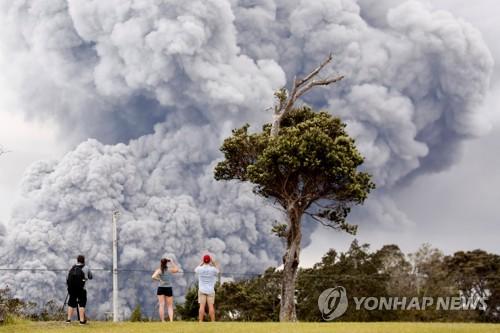 하와이 할레마우마우 분화구 화산재 [로이터=연합뉴스]