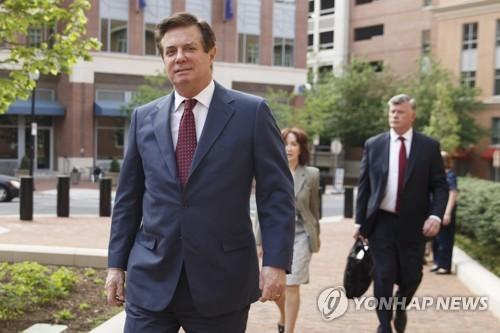 법정 출석하는 매너포트 전 트럼프캠프 선대본부장