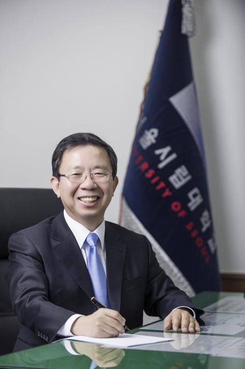 원윤희 서울총장포럼 신임 회장