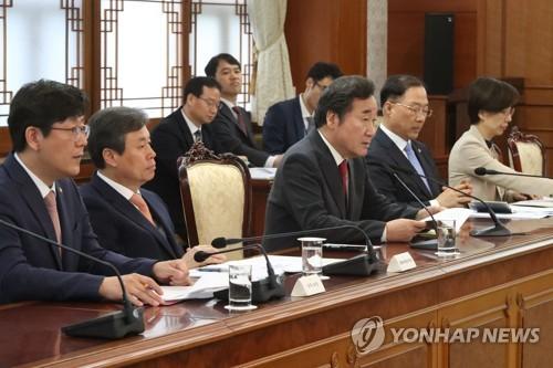 공명선거 관계장관회의 주재하는 이낙연 총리