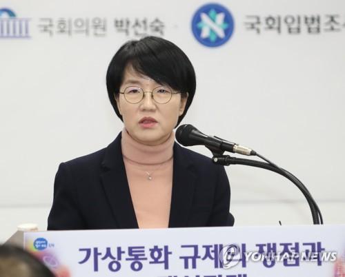 바른미래당 박선숙 의원