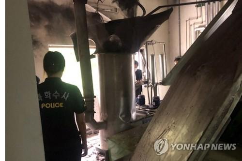 폭발 사고 난 한전원자력연료 건물 내부