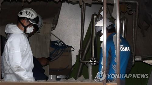 폭발 사고 현장 살피는 국과수