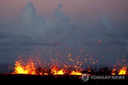 킬라우에아 화산 용암분출
