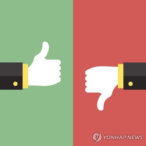 [게티이미지뱅크 제공]