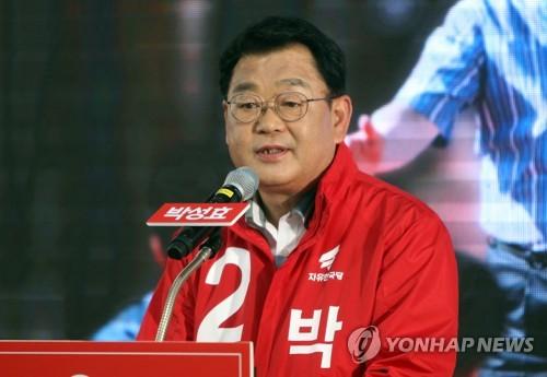 한국당 박성효 대전시장 후보 [연합뉴스 자료사진]