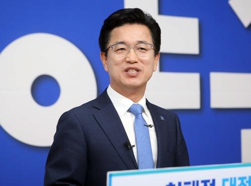 더불어민주당 허태정 대전시장 후보