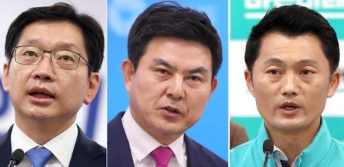 김경수·김태호·김유근 경남지사 후보(왼쪽부터)