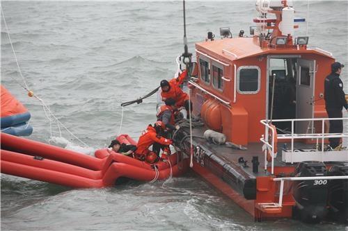 해상구조훈련 / 해양경찰청 제공