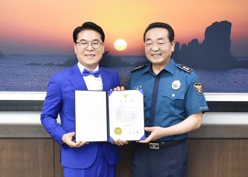 원경환(오른쪽) 강원지방경찰청장과 기념 촬영하는 전민하(왼쪽)씨