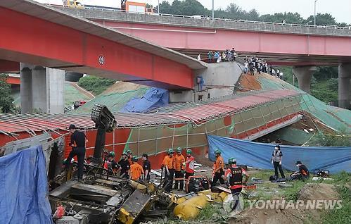 방화대교 남단 접속도로 붕괴사고 [연합뉴스 자료사진]