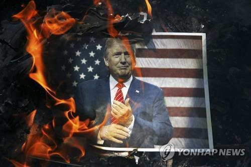 불타는 트럼프 대통령 사진[AP=연합뉴스자료사진]
