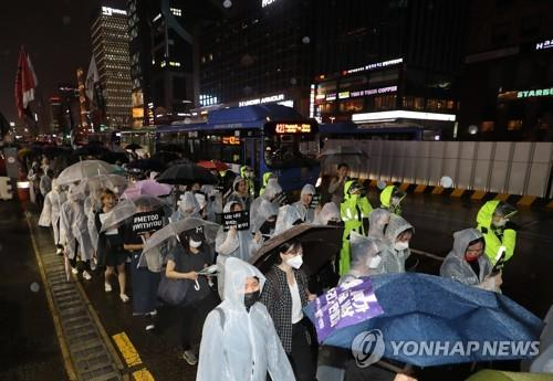 강남역 살해 여성 추모 행진