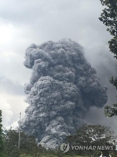 하와이섬 킬라우에아 화산