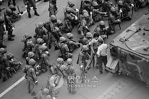 5·18 당시 광주에 투입된 계엄군