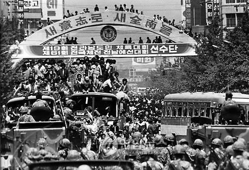 5·18 당시 금남로에 모인 시민