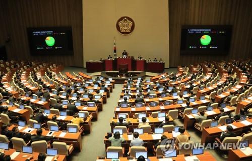 5·18 진상규명 특별법 국회 본회의 통과