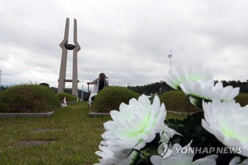 5·18민주묘지[연합뉴스 자료사진]