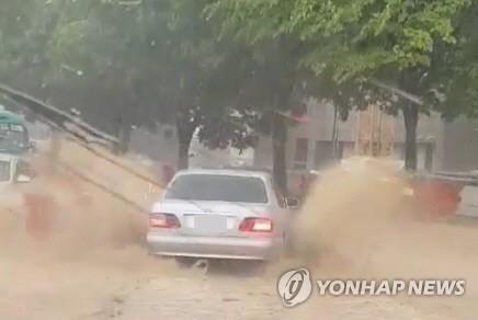 물웅덩이 지나가는 차량