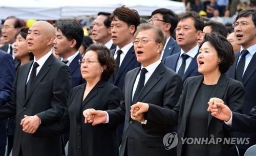37주년 기념식에서 '님을 위한 행진곡' 함께 부르는 문재인 대통령
