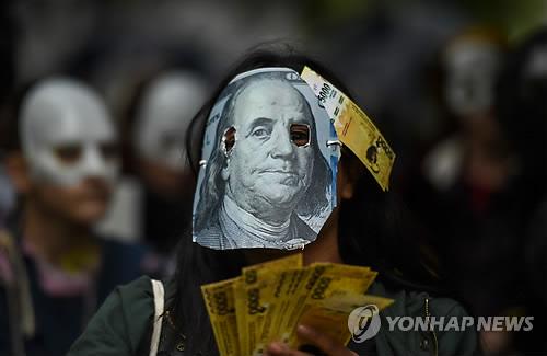아르헨티나 페소화 폭락…IMF 18일 금융지원 논의 (부에노스아이레스 AFP=연합뉴스)