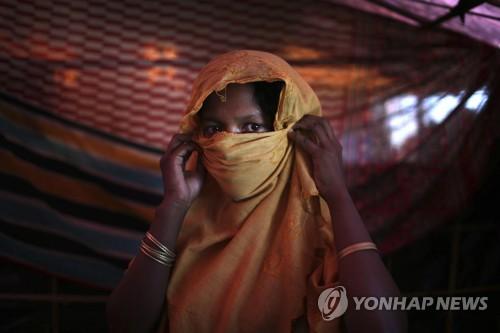 미얀마군에 성폭행을 당한 로힝야족 여성[AP=연합뉴스 자료사진]