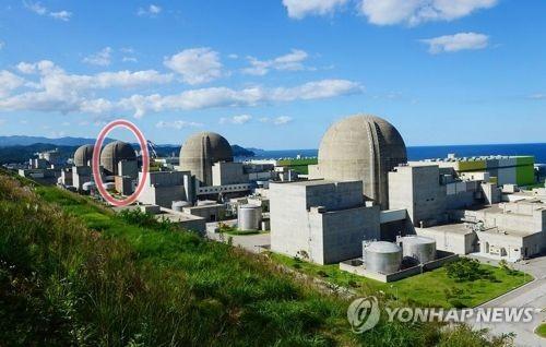 한울원전 4호기 [연합뉴스 자료사진]