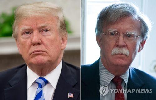 [각각 AFP, AP 제공]