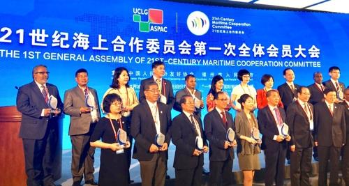 해양협력위원회 회원대회