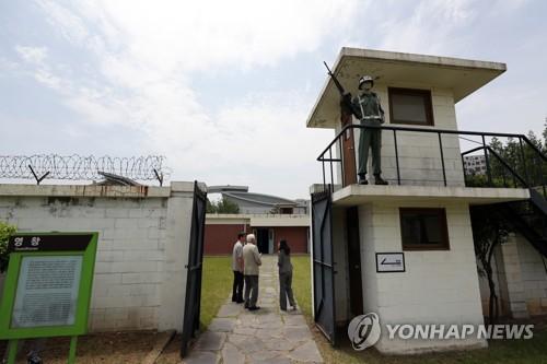 옛 상무대 영창[연합뉴스 자료]