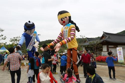 지난해 열린 장성 홍길동축제 [전남 장성군청 제공=연합뉴스]