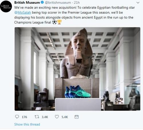 대영박물관 트위터 캡처