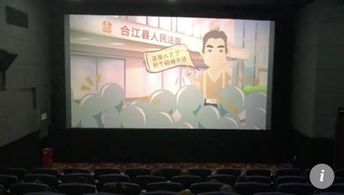 중국서 빚 안 갚으면 영화관 스크린에 명단 공개