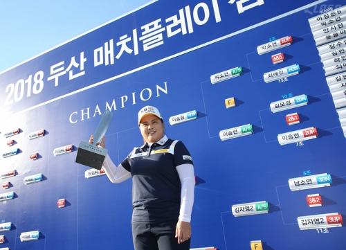 '여제' 박인비, 국내 첫 우승 이끈 '신기의 퍼팅'