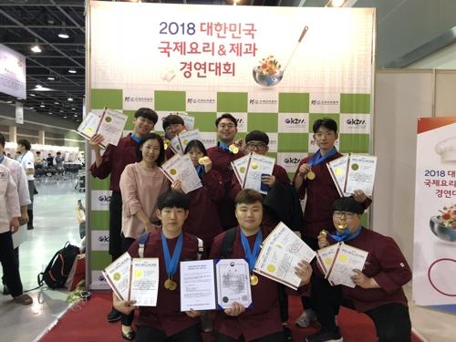 울산과학대생, 한국 국제요리·제과대회서 금상 2개 획득