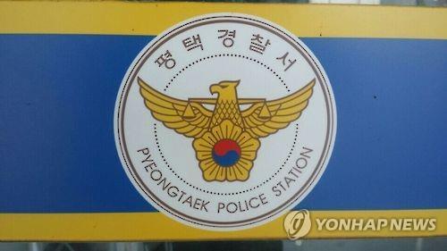 """""""아파트서 떨어진 아령에 부상""""…7살 소녀 용의자"""