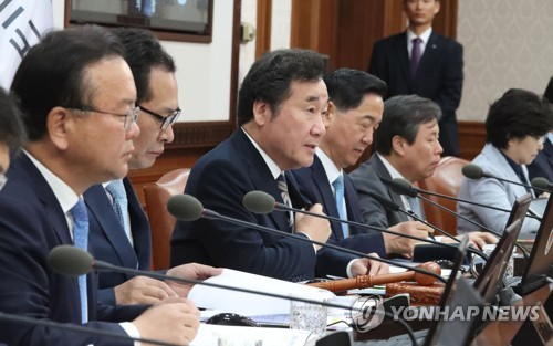 정부, 오후 10시 임시국무회의…일자리 추경 배정안 의결