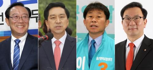 '울산 실업률 잡겠다'…시장 후보들 일자리 공약 '각축'